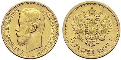 Покупка советских монет спб 5 тенге 2004 года